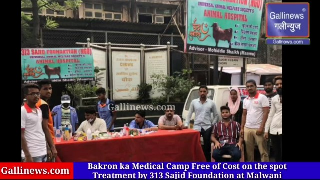 Bakron ka Medical Camp Free of Cost on the spot Treatment by 313 Sajid Foundation at Malwani