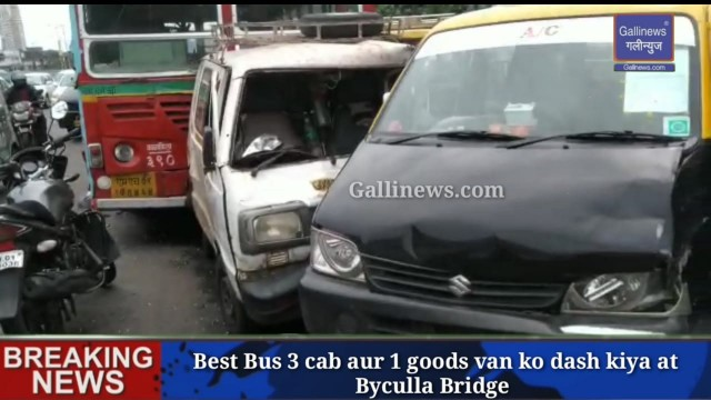 Best Bus  Brake fail 3 cab aur 1 goods van ko dash kiya at Byculla Bridge