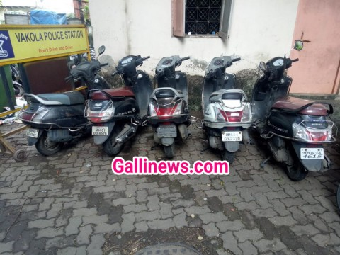 Bike robbers gang busted 5 bikes recovered Vakola Police station