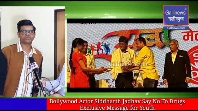 Bollywood Actor Siddharth Jadhav Say No To Drugs Exclusive Message for Youth