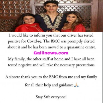 Bollywood Actress Sara Ali Khan ka Driver covid 19 Positive