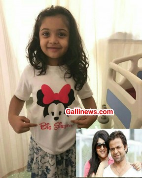 Bollywood Comedian Rajpal Yadav Blessed with Babay Girl