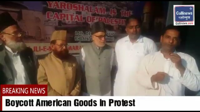 Boycott American Goods in Protest against American Decision to Consider Jerusalem as Capital Of Israel