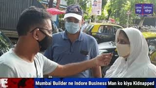 Builder Arrested For Kidnapping and Extortion || Builder Dhaval Bhanushali ||Indore ke Businessman ko Mumbai Mai Kidnapped karne ka Mamla Byculla Police Stn