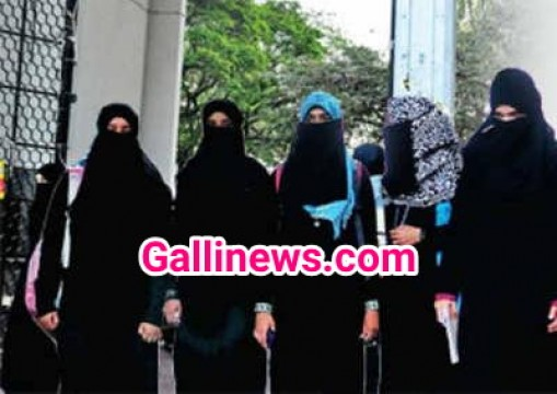 Burqa Allowed in HSC and SSC Exam