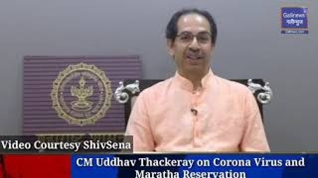 CM Uddhav Thackeray on Corona Virus and Maratha Reservation