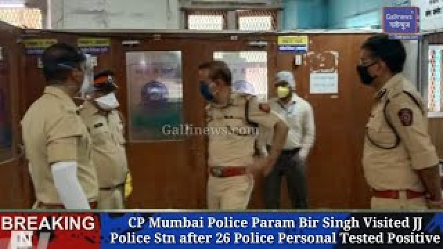 CP Mumbai Police Param Bir Singh Visited JJ Police Stn after 26 Police Personal Tested Positive