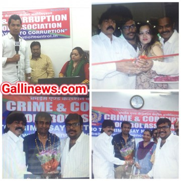 CRIME AND CORRUPTION CONTROL ASSOCIATION NEW OFFICE OPENING AT JOGESHWARI BY IBRAHIM FURNITUREWALA