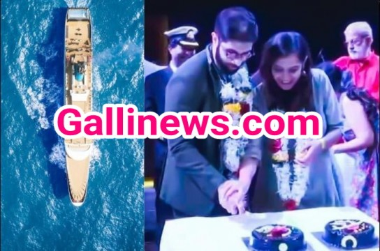 Mumbai Goa Cruise Ship par Mumbai ke Ek Couple ne ki Shadi