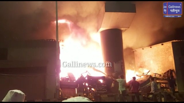Fire At Jvlr Bridge Jogeshwari
