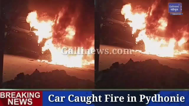 Car Caught Fire in Pydhonie