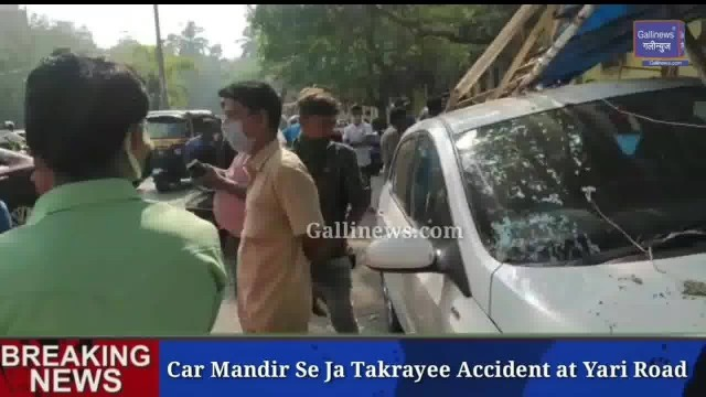 Car Mandir Se Ja Takrayee Accident at Yari Road