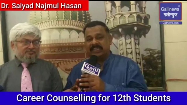 Career Counselling for 12th Students
