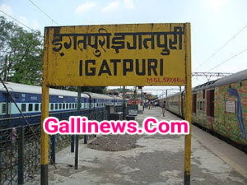 Central Railway ke Igatpuri station par technical kaam ke chalte 12 oct to 14 oct 11 15 AM to 4 15 PM tak rahega Block