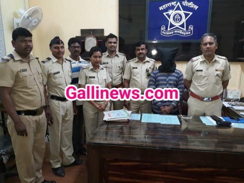 Chain Snatcher Arrested by Talsari Police Station Palghar