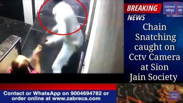 Chain Snatching Caught on Cctv Camera at Sion