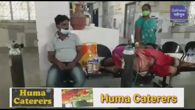 Chair par baithe Covid19 Pateint ko Oxygen diya ja raha hai at Kalyan Video Viral