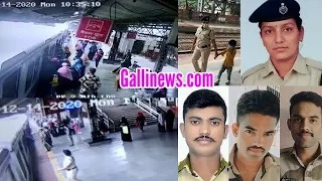 Chalti Local Train Se Muslim Mahila Aur Uske Bache Ki Jaan Bacahi RPF Jawan Ne CCtv Video