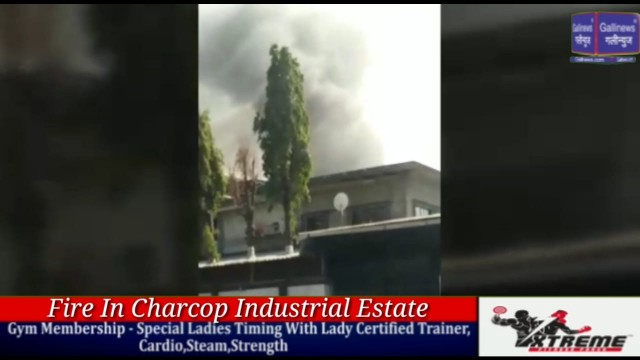 Fire in Charkop Industrial Estate Kandivali West