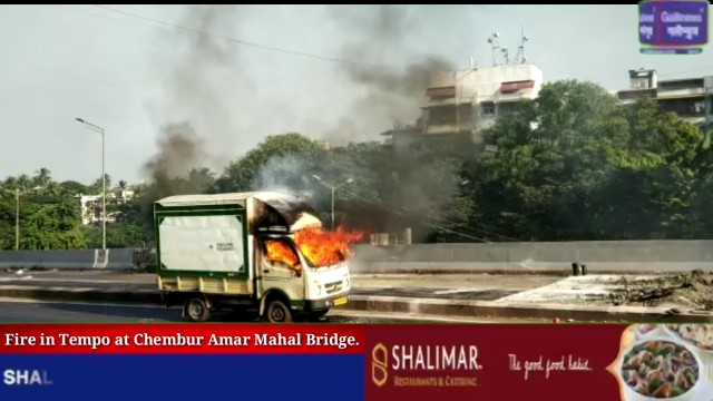 Fire in Tempo at Chembur Amar Mahal Bridge
