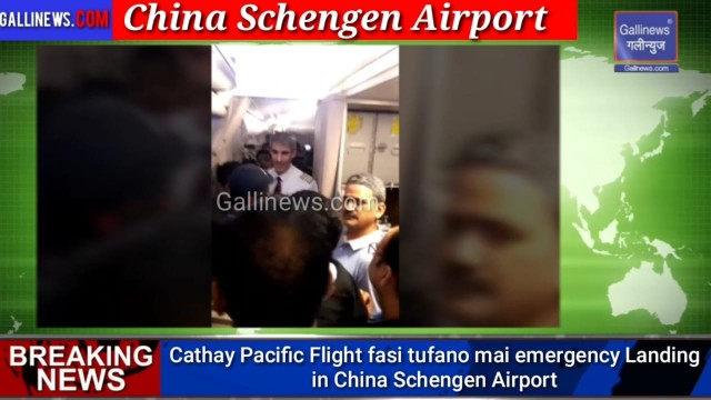 Cathay Pacific Flight fasi tufano mai emergency Landing in China Shenzan Airport
