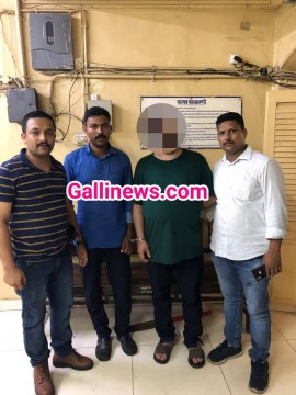 Chinku Pathan arrested in 1013 Gms MD Case By Dongri Police Stn