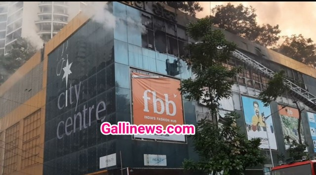 City Centre Mall Fire ko 56 Hrs baad Bujha diya gaya hai. Cooling Operations abhi bhi jaari