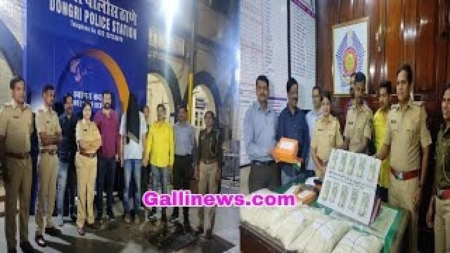 Congrats Dongri Police 25 Kg MD Drugs Seized From Ghatkopar by Dongri police in Follow up Drug Case