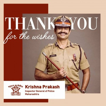 Congrats IGP  Krishna Prakash for Being Appointed as Police Commissioner of Pimpri Chinchwad