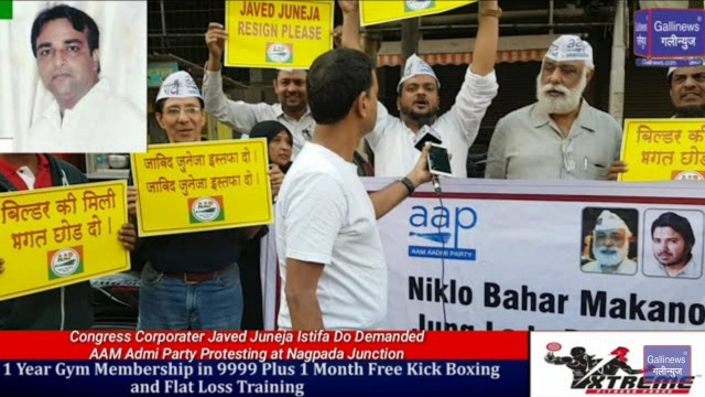 Congress Corporater Javed Juneja Istifa Do Demanded AAM Admi Party Protesting at Nagpada Junction