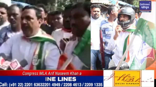 Congress MLA Arif Naseem Khan Appeal For Mumbai Bandh