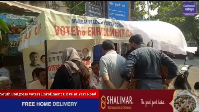 Youth Congress Voters Enrollment Drive at Yari Road