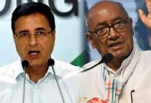 Congress leaders Randeep Surjewala & Digvijay Singh tested Covid19 positive