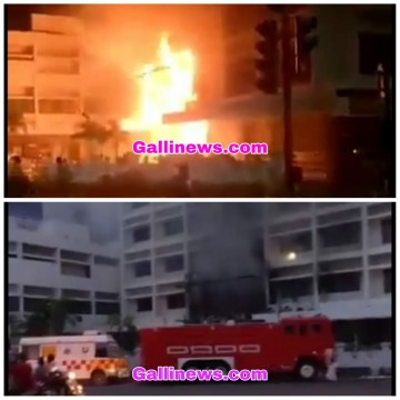 Covid Center Hotel main lagi aag 7 Dead 30 Injured at Vijaywada AP