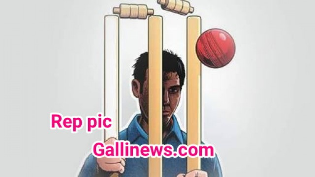 Cricket Betting Raid mai Byculla Police PSI Arrested with Bookie in Dadar Hotel  Ramee Guestline