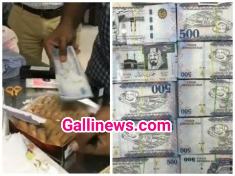 Currency Smuggling In Mithai Box Rs 1 crore 48 lakh ki Currency Smuggling at Hyderabad