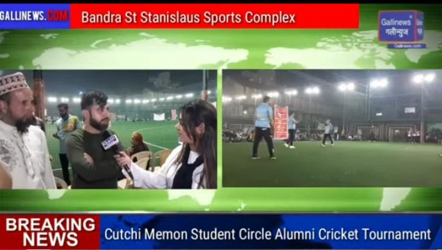 Cutchi Memon Student Circle Alumni Cricket Tournament Bandra at St Stanislaus Sports Complex