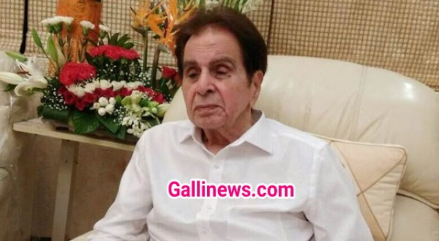 Vetran Actor Dilip Kumar Admitted in Hospital
