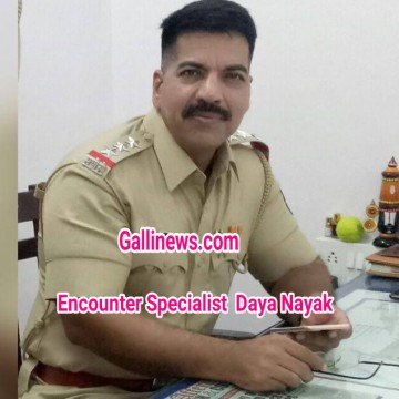 Encounter Specialist  Daya Nayak Strike on Drugs 1 Kg Brown Sugar Worth Rs 30 lakhs seized
