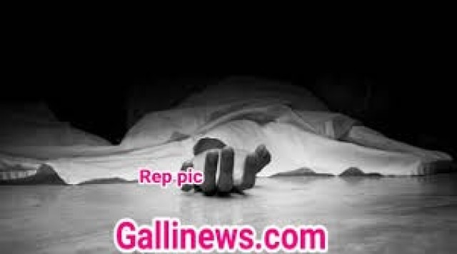 Dead Body of Woman Found in Nullah at Kurla