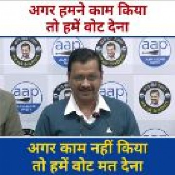 Delhi Election Date Declared 8th Feb Voting in Single Phase Vote Counting on 11 Feb