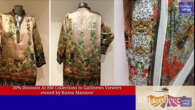 20 Percent  Discount At BM Collections to Gallinews Viewers owned by Bisma Mansoor