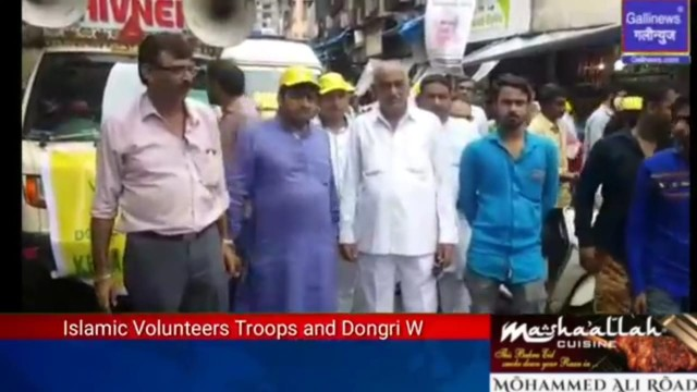 Dongri Mohd Ali Road Par Islamic Volunteers Troops and Dongri Welfare Society ne Kerala Relief Funds Jama Kiya