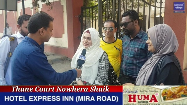 Dr Nowhera Shaik Heera Gold Ke New Lawyers ki Team ne Vakalatnama File Kiya Adv Vineet Daanda ke Ba