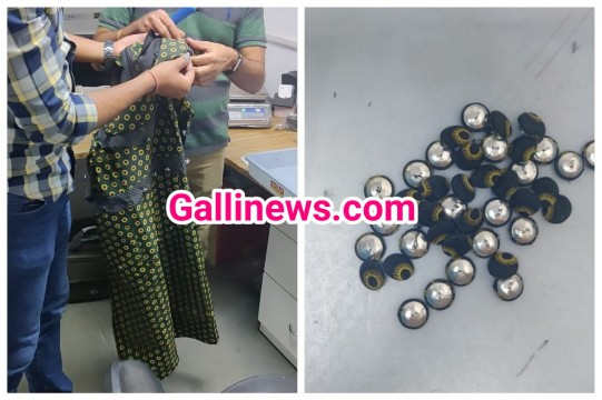 Drugs Smuggling Ladies Gown ke button mai drugs smuggling
