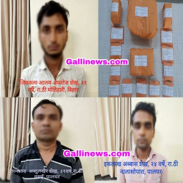 Drugs Smuggling 5kg Charas Worth Rs 1 6 Crore Seized by Dahisar Crime Branch Unit 12 From Dahisar East