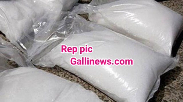 Drugs Smuggling Meow Meow worth rs 20 crore seized in Nerul