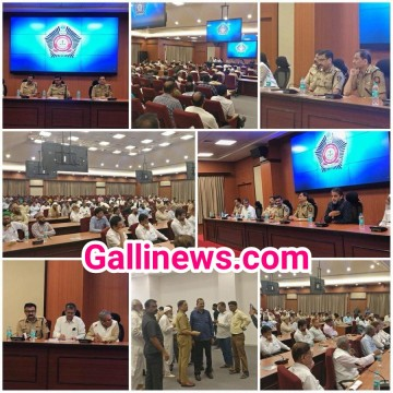 EID E Milad Meeting Called By Mumbai Police Commisioner Sanjay Barve with Muslim Community leaders