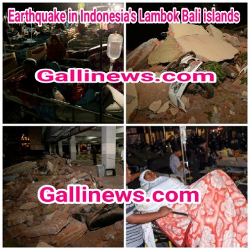 Earthquake in Indonesias Lambok Bali islands 7.0 magnitude ke bhookamp se 100 logon ki jaan gayi bahut se hue ghayal