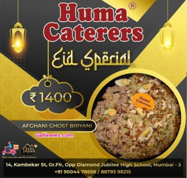 Huma CATERERS Eid Special Afghani Gosh Biryani Order will be Accepted Till 12 Midnight Only